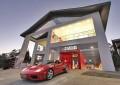 Museu Super Carros