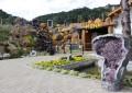 A Mina de Gramado e Museu de Pedras